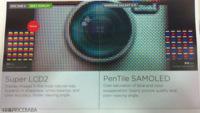HTC enseña a su equipo de ventas cómo el One X es mejor teléfono que el Samsung Galaxy SIII