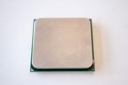 La nueva generación de APU de AMD, 'Kaveri', llegará en enero