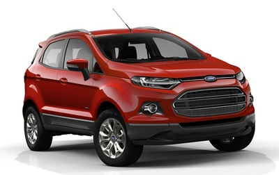 Ford EcoSport, la segunda generación vendrá a Europa
