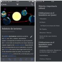 La Wikipedia nos da una razón para descargar su aplicación con su interfaz oscura pensada para los iPhone X