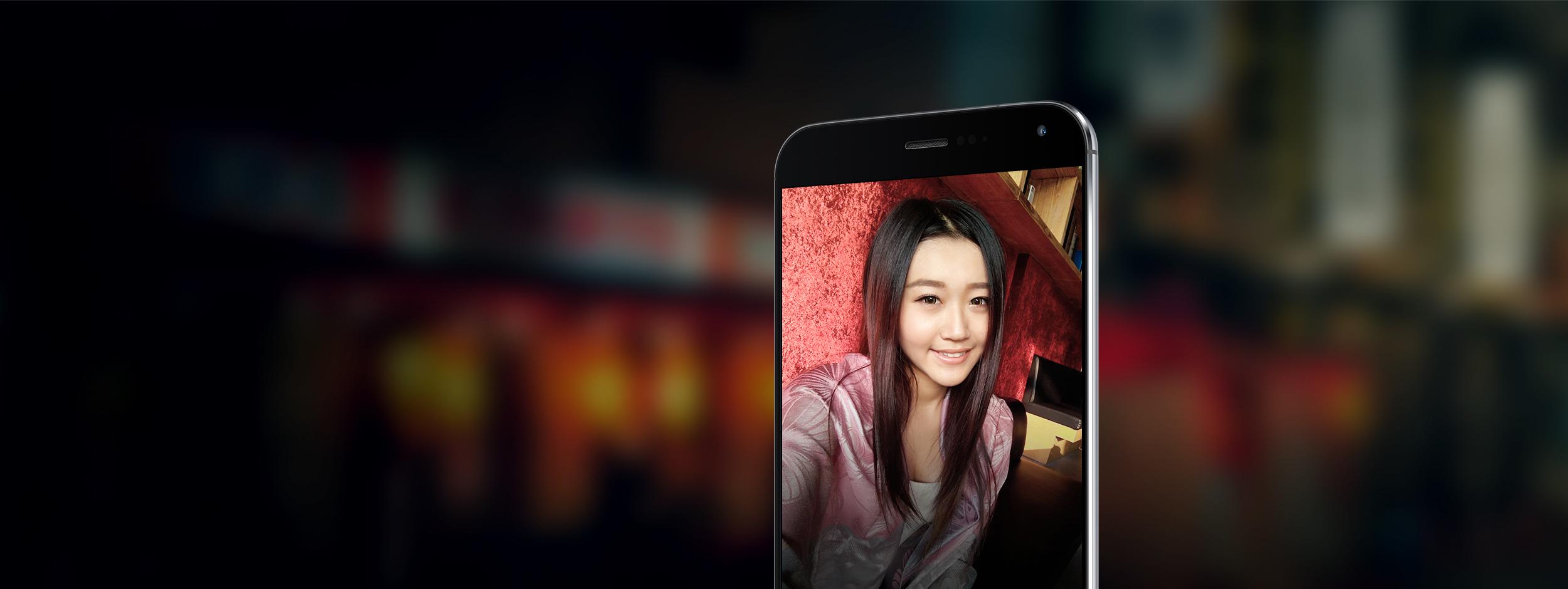 Foto de Meizu MX4 Pro (4/12)