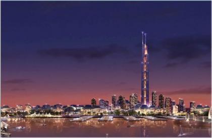 El Competidor del Burj Dubai