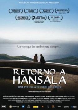 hansala-estrenos.jpg