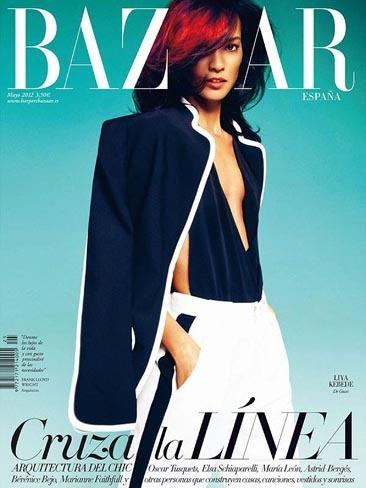 Liya Kebede en blanco y negro para Harper's Bazaar España