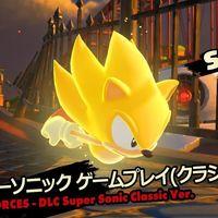 Super Sonic llega vía DLC y por duplicado a Sonic Forces y puedes descargarlo gratis por tiempo limitado