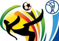 Cuatro quiere deshacerse del Mundial de Fútbol