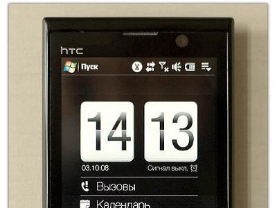 HTC T8290, con WiMax