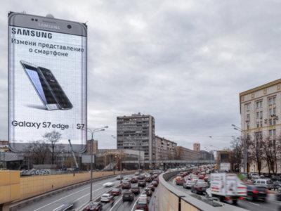 Un Galaxy S7 gigante invade Moscú, y pronto Madrid