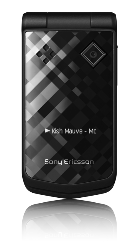 sony-ericsson-Z555.png