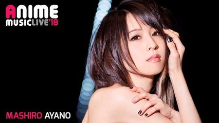 Mashiro Ayano Anime Music Live 2018 Cdmx