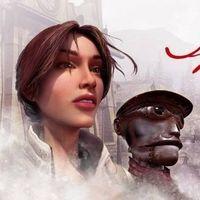 Syberia se puede descargar gratis en GOG hasta mañana
