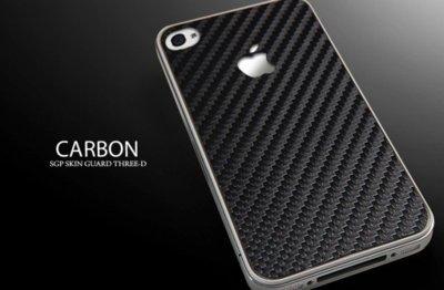 SGP Skin Guard, protege tu iPhone 4 con una segunda piel compatible con los Bumpers