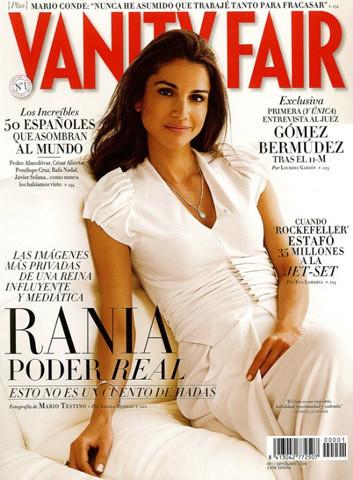 Vainity Fair por fin se publica en España
