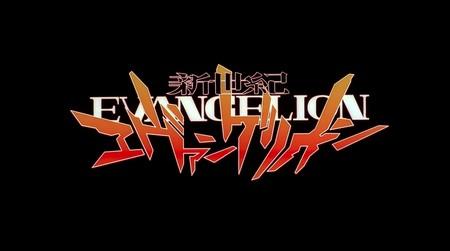 Neon Genesis Evangelion: la legendaria serie de anime llegará a Netflix en México