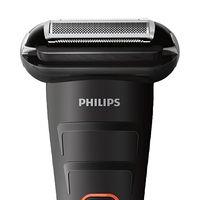 Por 29,90 euros podemos hacernos con la afeitadora corporal inalámbrica Philips BodyGroom TT2039/32 en Amazon