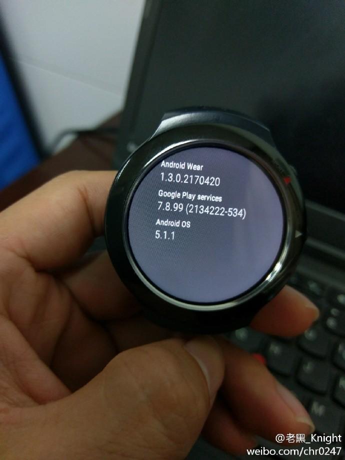 HTC Halfbeak, nuevas imágenes