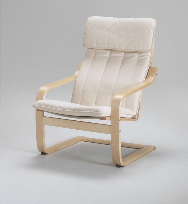 Ikea Sillon Poang