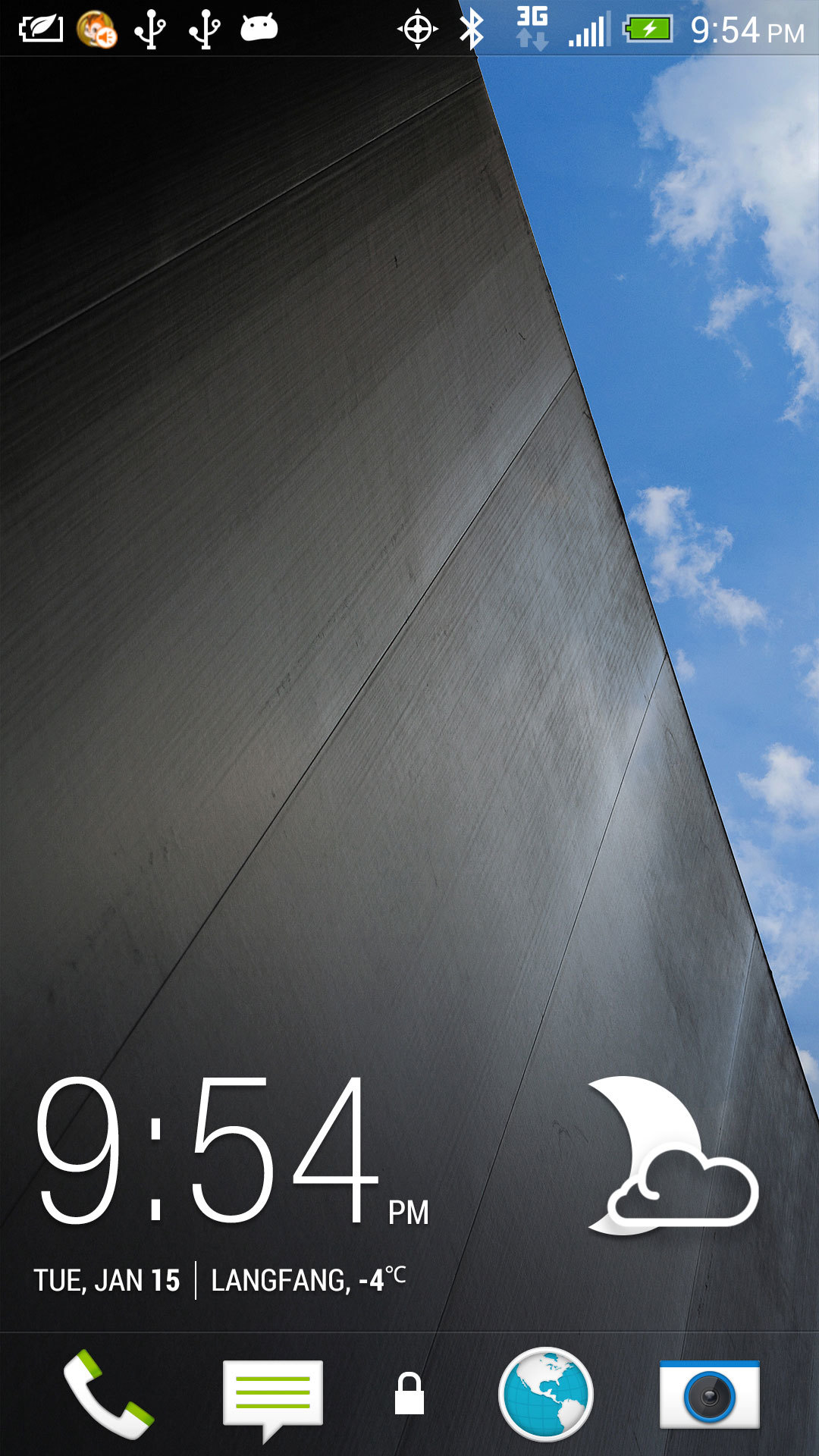 Foto de HTC Sense 5.0 (7/7)