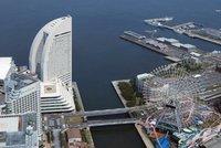 El futurista Minato Mirai 21 de Yokohama