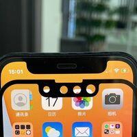 Disipando dudas: otra filtración más apunta a un 'notch' reducido en el iPhone 13