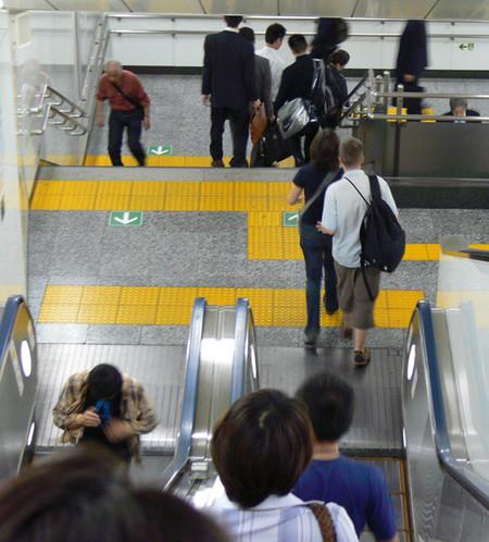 estación metro