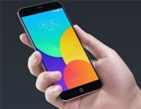 El MX4 de Meizu despunta en AnTuTu y se coloca como el móvil más rápido en este test