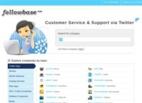 Followbase, un CRM basado en twitter que destaca por su sencillez