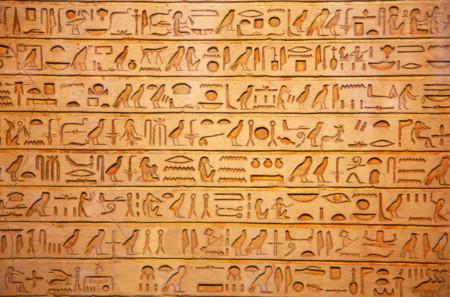 Curso para leer jeroglíficos (Parte 1 de 700): cómo aterrizar en una escritura fascinante