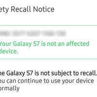 Samsung nos recuerda que el Galaxy S7 no es un Note 7