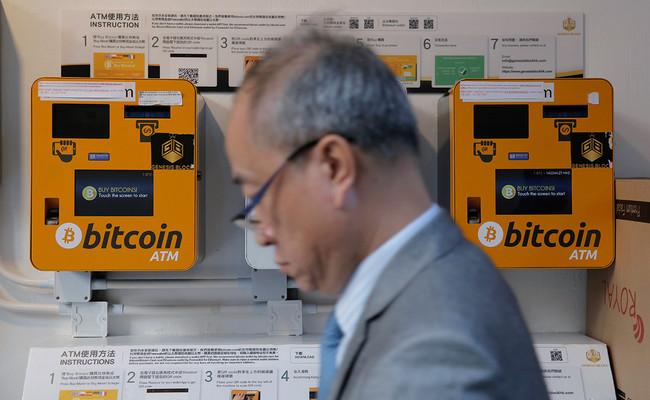 Bitcoin Regulacion