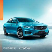 El Geely Preface es el nuevo sedán del gigante chino y comparte plataforma con el Volvo XC40 eléctrico y el Polestar 2