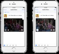 Facebook quiere que salgamos más guapos, añade una mejora automática a la subida de fotos