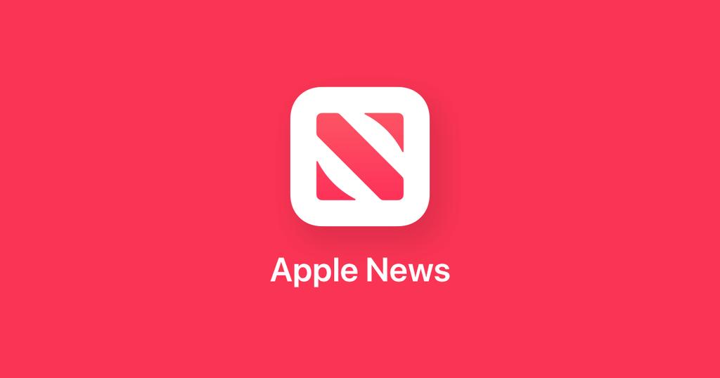 Apple lanza 'Good Morning', la newsletter diaria con noticias destacadas de Apple News