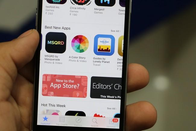 Apple no cobrará su cuota anual por publicar aplicaciones de iOS a gobiernos y organizaciones sin ánimo de lucro