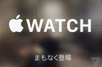 Apple ya prepara tiendas exclusivas para la venta del Apple Watch Edition