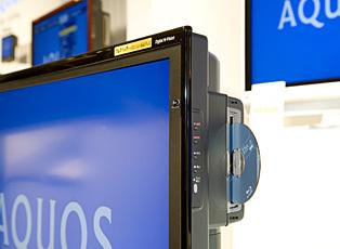 Sharp Aquos DX, televisores con unidad Blu-Ray integrada