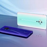 Vivo S5: el primero de Vivo con pantalla OLED perforada también cuenta con cuatro lentes a la espalda