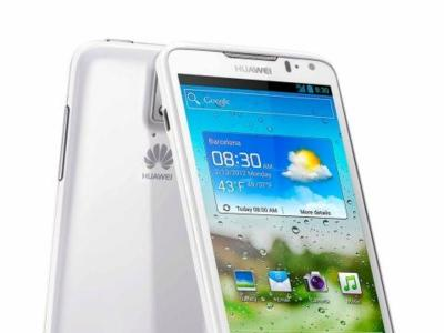 El Huawei Ascend D Quad retrasa su producción hasta agosto