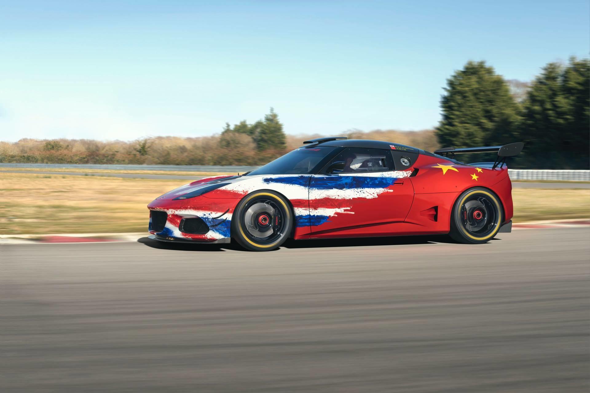 Foto de Lotus Evora GT4 Concept (20/27)
