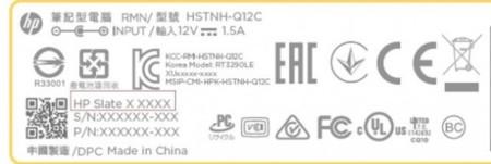 HP Omni 11 FCC