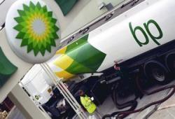 BP pierde dinero y reduce empleo