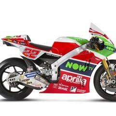 Foto 43 de 51 de la galería aprilia-racing-team-gresini-motogp-2017 en Motorpasion Moto