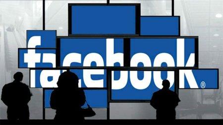 Facebook podría verse obligado a permitir seudónimos en Alemania: ¿peligra su política de nombres reales?