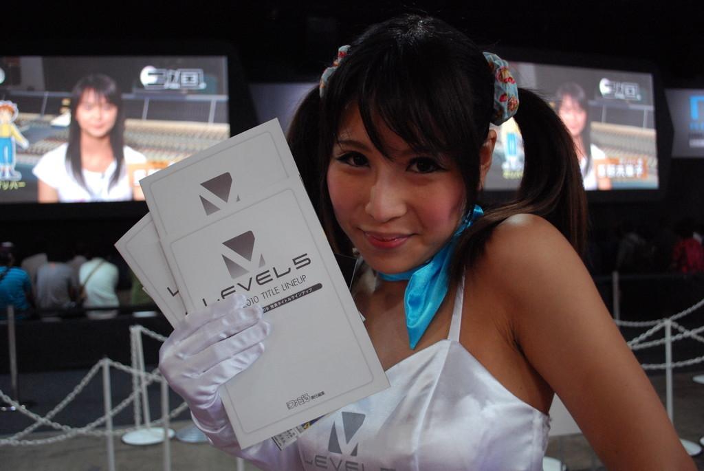 Foto de Chicas del Tokyo Game Show 2009 (6/28)