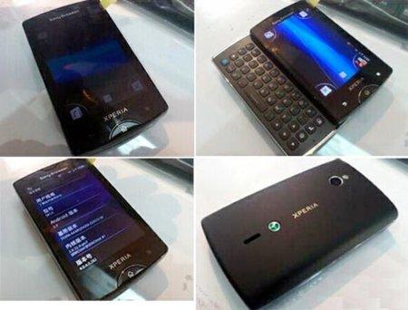 Sony Ericsson Xperia Mini, nuevas imágenes de su renovación