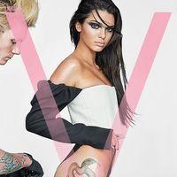 V Magazine Nº105