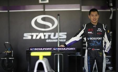 Adderly Fong y Roy Nissany probarán un Sauber de hace dos años en Cheste