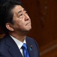 Japón ante un gran dilema, ¿subir el IVA ya para sostener la Seguridad Social o retrasarlo para frenar el estancamiento?