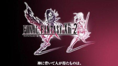 'Final Fantasy XIII-2' anunciado oficialmente y llegará este mismo año (actualizado)