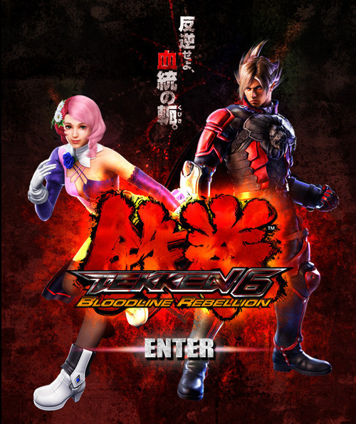 Foto de Tekken 6: Bloodline Rebellion - Calidad alta (1/22)